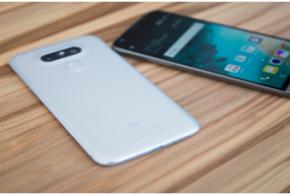 analisis LG5 1 - Análisis del LG G5, el increíble Smartphone con funciones nunca vistas